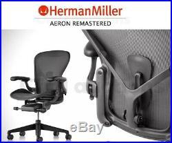 $1275 NEW 2019 HERMAN MILLER AERON CHAIR ergonomic office DWR MCM EAMES Knoll B