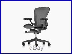 Aeron PostureFit size c, polished aluminum base, tuxedo pellicle grey black