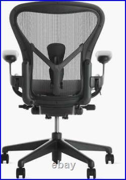Authentic Herman Miller Aeron Chair, B / Medium Design Within Reach