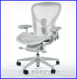 Authentic Herman Miller Aeron Chair B Size Design Within Reach