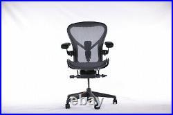 Authentic Herman Miller Aeron Chair B-Size / Medium Design Within Reach