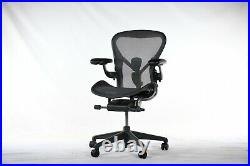 Authentic Herman Miller Aeron Chair / B-Size / Medium Design Within Reach