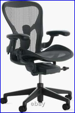 Authentic Herman Miller Aeron Chair C-Size Design Within Reach