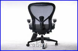 Authentic Herman Miller Aeron Chair Gaming Chair Size-C / Large DWR