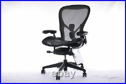 Authentic Herman Miller Aeron Chair Gaming Chair Size-C, Large DWR