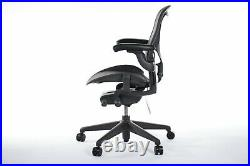 Authentic Herman Miller Aeron Chair / Size B Design Within Reach