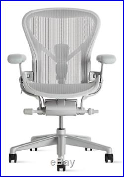 Authentic Herman Miller Aeron Chair Size B Posture Fit Design Within Reach