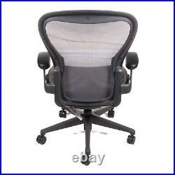 Authentic Herman Miller¨ Aeron¨ Chair, Size C Design Within Reach