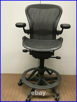 Authentic Herman Miller Aeron Mesh Work Stool, Counter Height fully loaded