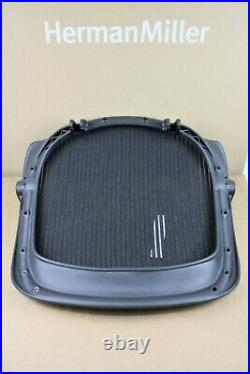 Free UK Delivery Replacement Genuine Herman Miller Aeron Seats Size B