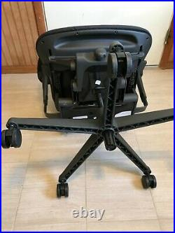 Genuine Loaded Herman Miller Celle (Aeron) Chair Adjustable Lumber 09/04/2018