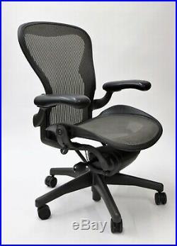 Gray Herman Miller Aeron Desk Chair