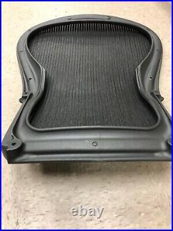 HERMAN MILLER AERON SEAT BACK FOR SIZE C LARGE. 3D01 Aeron Parts
