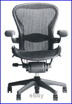 Herman Miller AERON Chair Basic Model Size B Perfect for Conference Room