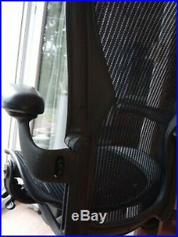 Herman Miller Aeron B Bürostuhl Schreibtischstuhl