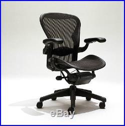 Herman Miller Aeron B Mesh Chair Medium sz B fully adjustable lumbar Leather arm