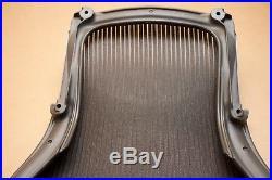 Herman Miller Aeron Back Pan Replacement Size B Medium 3D01