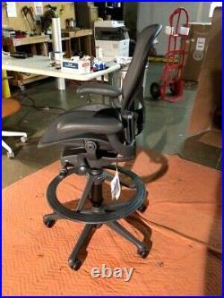 Herman Miller Aeron Bar Height Stool Chair Floor Models Office Designs Outlet