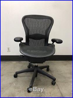 Herman Miller Aeron Chair Size B Herman Miller Aeron