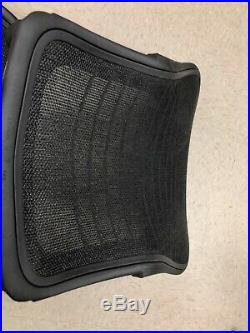 Herman Miller Aeron Matching Seat and Back SIZE B with Mesh for Aeron Chair