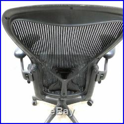 Herman Miller Aeron Size B Office Chair X-Brace Support Broken Knob AS/IS