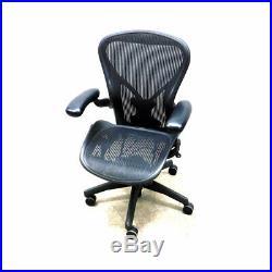 Herman Miller Aeron Size B X-Brace Lumbar Support Adjustable Chair 16-20.5 H