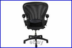 Herman Miller Aeron Task Chair Size C Used