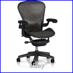 Herman Miller Classic Aeron Chair Fully Adjustable, Size B
