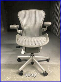 Herman Miller Eames Aeron Chair Size B Loaded Mineral/Satin Aluminum