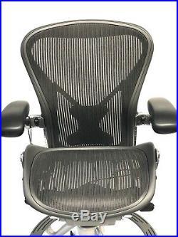 Herman Miller Executive Fully Loaded Size B Posturefit Aeron Work-stool