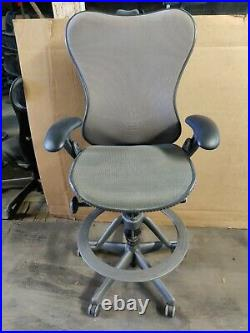 Herman Miller Mirra (Aeron) Stool with butterfly Mesh Back- bar height