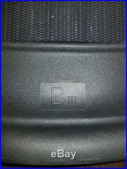 Herman Miller New Aeron Seat Pan Size B New