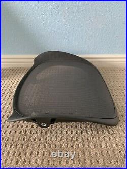 Herman Miller Remastered Aeron Seat Pan (size B) Parts