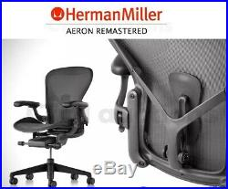 NEW 2019 HERMAN MILLER AERON CHAIR ergonomic office DWR MCM EAMES Knoll $1275 B