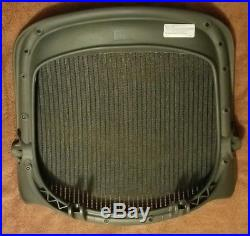 New Herman Miller Aeron Part Black Size B Seat Pan Frame and Mesh
