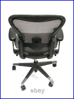 Remastered Size B Aeron Chair